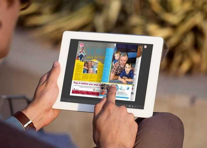 Aile-Çocuk Dijital Katalog Tasarımı